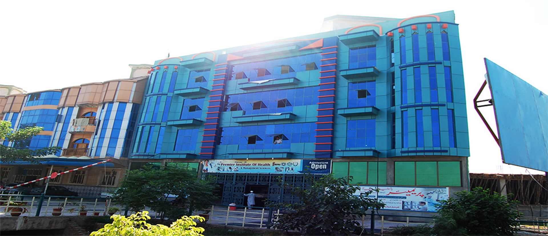 Premier Institute of Health and Management Sciences